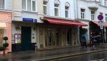 Колонка ресторанного критика «Старая Москва»: ресторан Uilliam's
