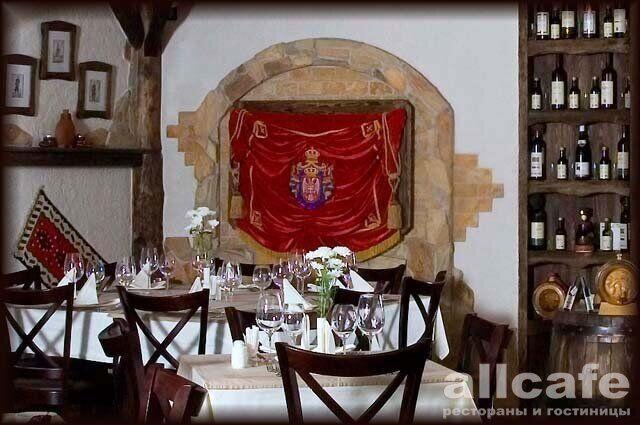 Сербская кухня пермь