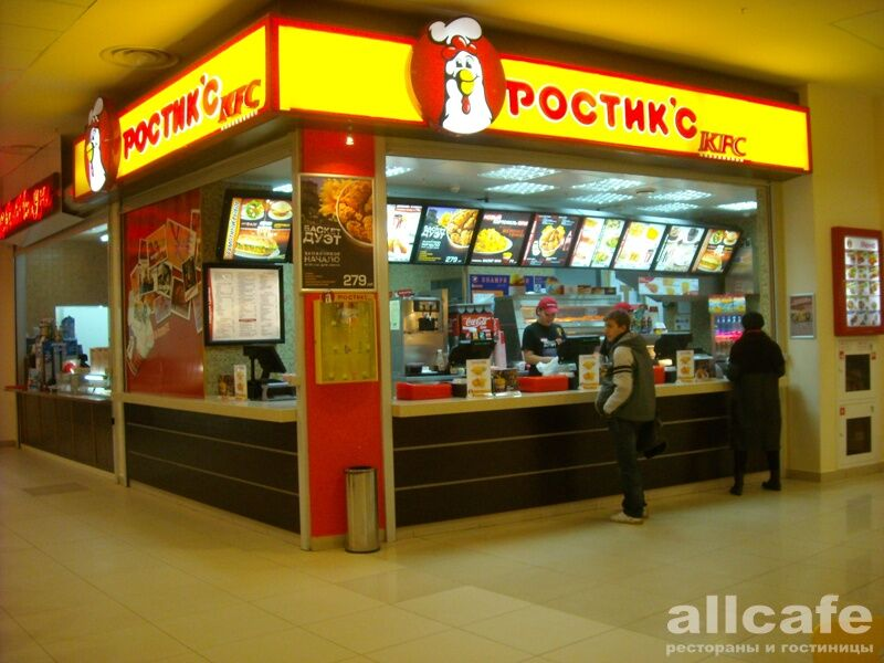 business plan of kfc Business plan about kfc 4030 words | 17 pages introduction of topic kfc was founded and also known as kentucky fried chicken, is one of the largest and well - known fast food restaurants concepts of today, it is present in various countries around the world and it has been able to establish.