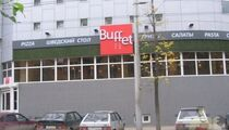 Буфет / Buffet