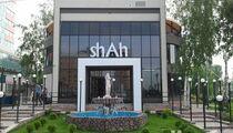 Shah / Шах
