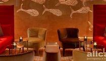 Living room / Гостиная