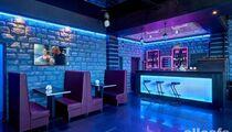 Chika Bar