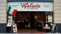 Galante cafe  / Галанте кафе