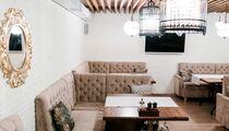 Lounge Cafe Кардамон на Ершова