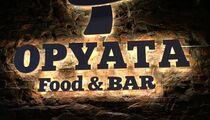 Opyata Food & Bar