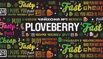 Ploveberry