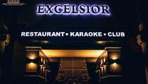 Excelsior / Эксельсиор