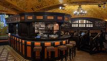 Einstein Bar