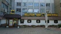 Killfish / Киллфиш