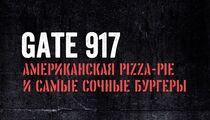 Gate 917