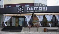 Daitori