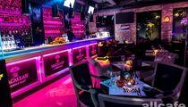 BackRoom Bar