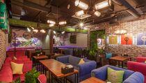 Мята Lounge