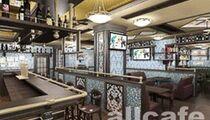 Pub Watson / Ватсон