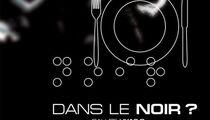 Dans Le Noir? / Дан Ле Нуар? / В темноте