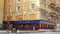Диккенс / Dickens Pub
