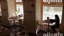 Cafe Di citta / Ди чита