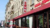 Mama Roma / Мама Рома