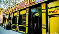 Harat`s Pub / Харатс Паб