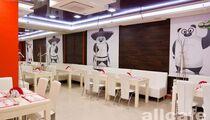 Panda Lounge / Панда