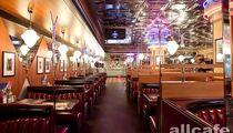 Beverly Hills Diner / Беверли Хиллз Дайнер
