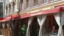 Итальянский Дворик - Ресторан-Пиццерия