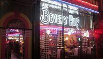 Beverly Hills Diner / Беверли Хиллз