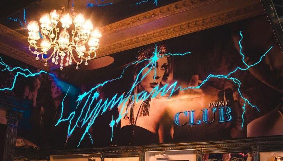 Ночной клуб монако телефон ночные клубы гюмри