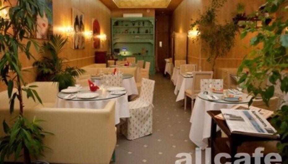 Ресторан сырная дырка французская