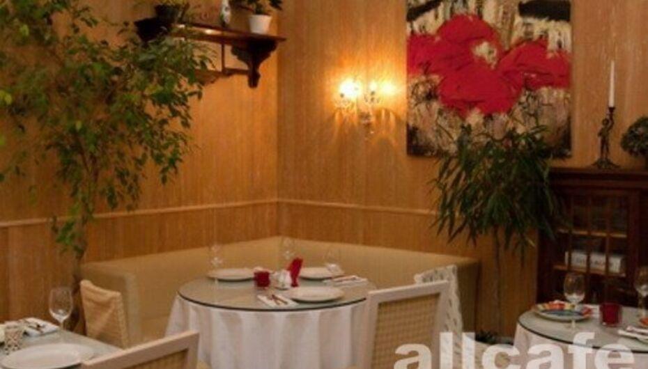 Ресторан французская дырка