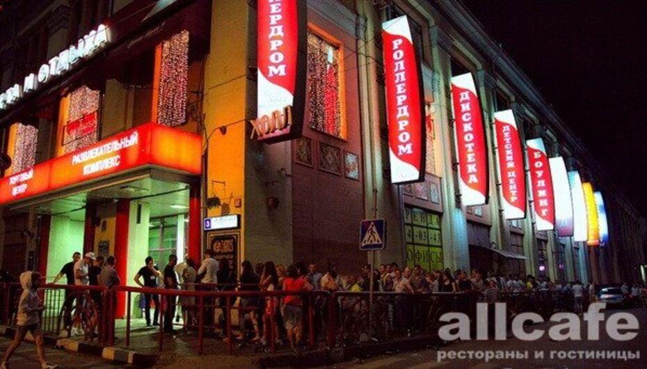 Тюнинг холл клуб в москве ночные клубы в москве в центре