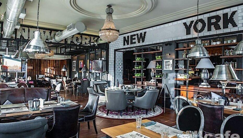 Ресторан New York