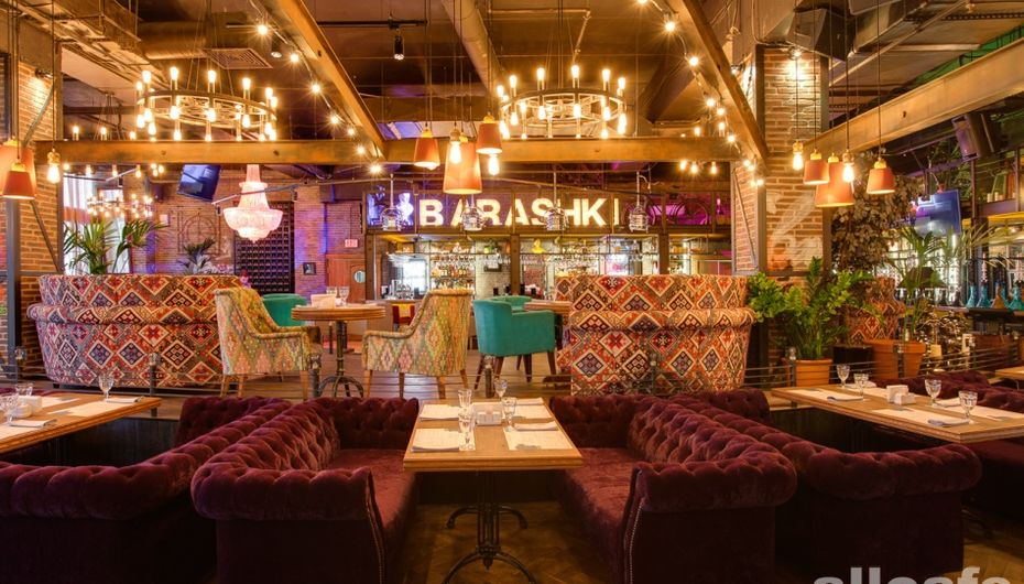 Семейный ресторан Barashki