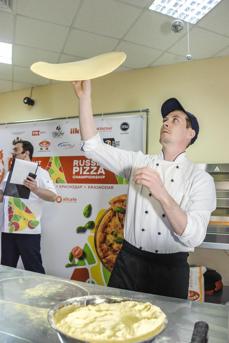Чемпионат по пицце