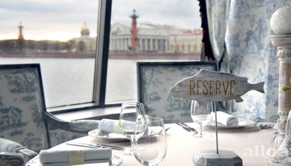 Ресторанный комплекс «Летучий Голландец»