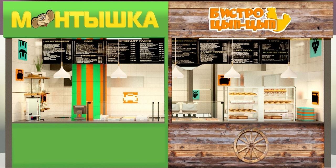 Бистро «ЦЫП-ЦЫП» и стритфуд «»Мантышка» – новые корнеры фудкорта в ТРК «Континент» на проспекте Стачек