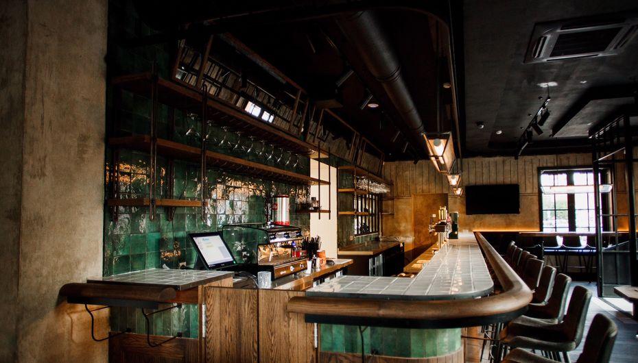 Ресторан Ardenne