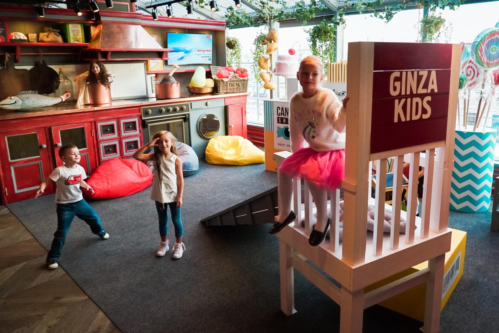 Детская комната в Гастрономике