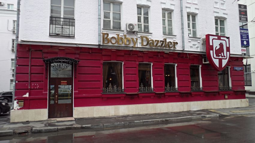 Паб Bobby Dazzler