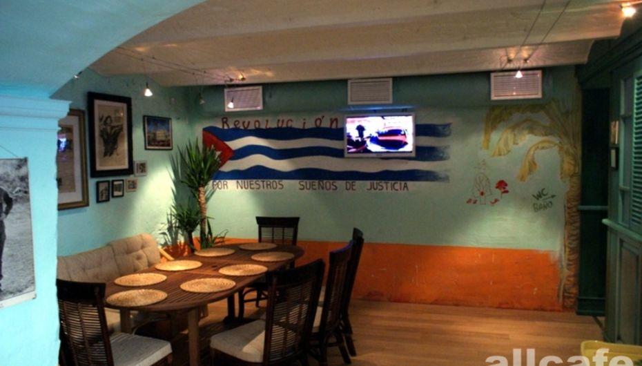Ресторан O!Cuba на Рубинштейна