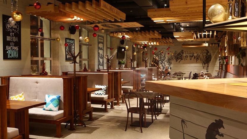 Ресторан «Bigrib»