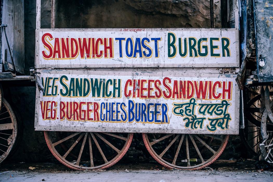Реклама бургер